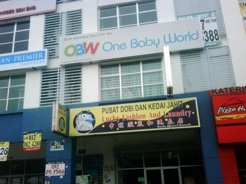 4 Lokasi Beli Belah Kelengkapan Anak Dalam Satu Kedai Pa Ma