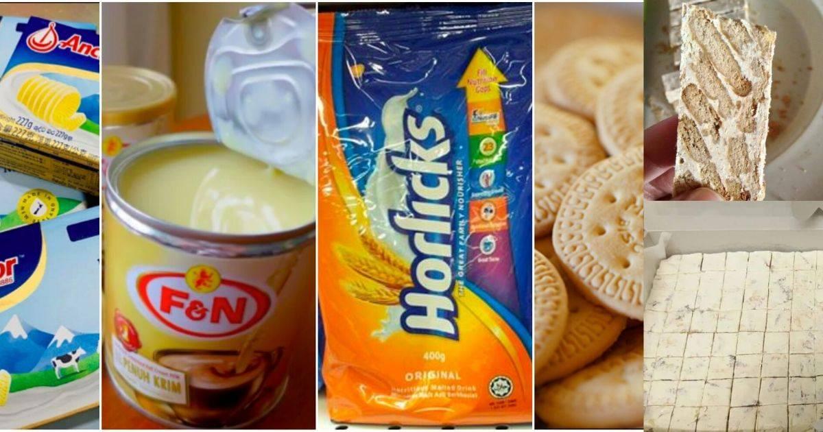 Kek Batik Horlicks Sedap Tak Muak Anak Pun Suka Pa Ma