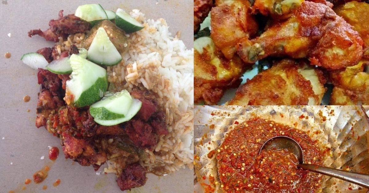 Nasi Ala Kak Wook. Kuah Pekat, Ayam Goreng Panas. Makan Sepinggan Tak Cukup! - Pa&Ma