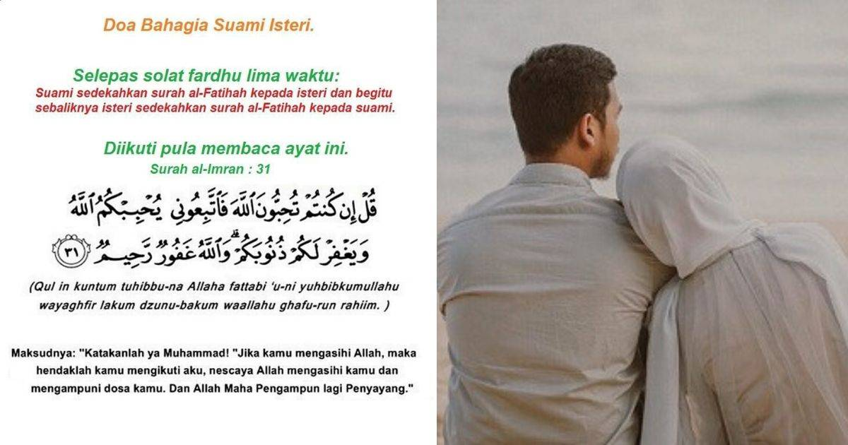 Doa Bahagia Suami Isteri Sama Sama Sedekahkan Al Fatihah Bacalah Doa Ini Lepas Solat Pa Ma